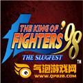 拳皇98中文版
