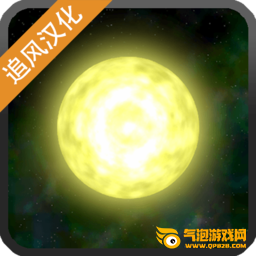 太阳系行星2手机版