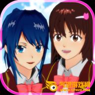 樱花校园模拟器2021双人版