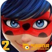 瓢虫少女2
