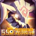 战火与荣耀SSR英雄无限领