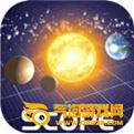 太阳系观测员