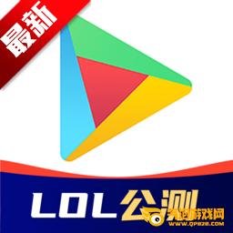ourplay(原谷歌空间)app