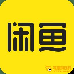 闲鱼app安卓版