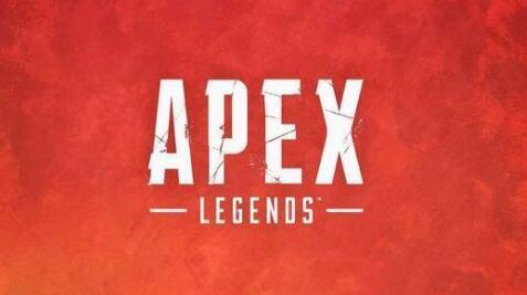 《APEX英雄》【闲聊】刚刚花了10分钟创了新帐号