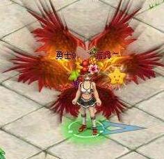 《QQ自由幻想》3.73版本更新内容
