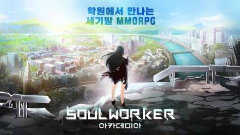 《灵魂行者(Soulworker)》【情报】使用条款 (Terms of Serv ) 修订公告