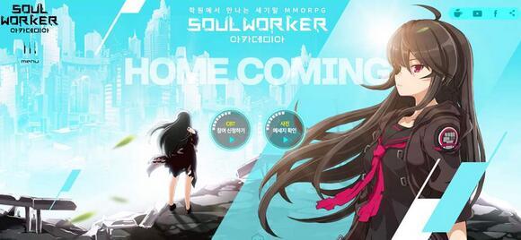《灵魂行者(Soulworker)》【问题】请问装备精炼