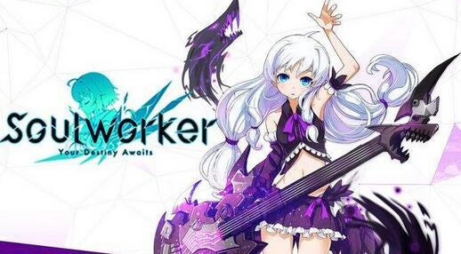 《灵魂行者(Soulworker)》【问题】这游戏改版后.....是不是要提前结束营运了????