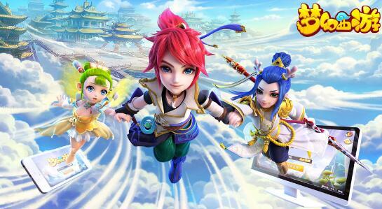 《梦幻西游17173》玩家服务器系统角色 《梦幻西游2》 6月23日更新内容、维护时间公告