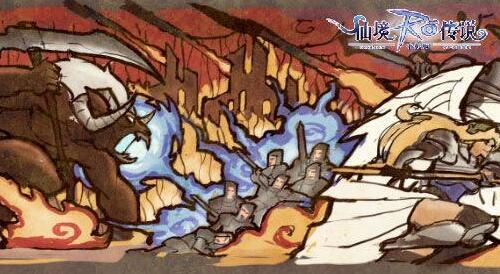 《RO仙境传说守护永恒的爱》【问题】王卡丢拍 还是 所