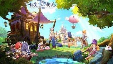 《RO仙境传说守护永恒的爱》【问题】 消失该怎么办?