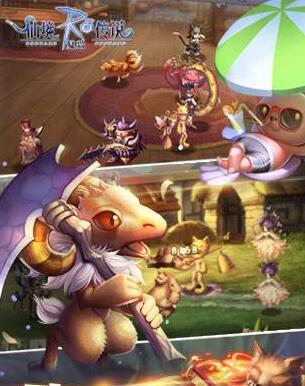 《RO仙境传说新世代的诞生》【问题】目前古城板本bug