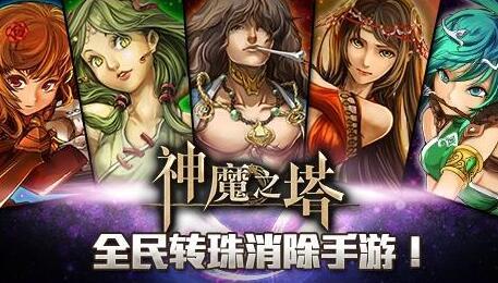 《神魔之塔》【闲聊】神魔官方桌布,5/18 三国潜解