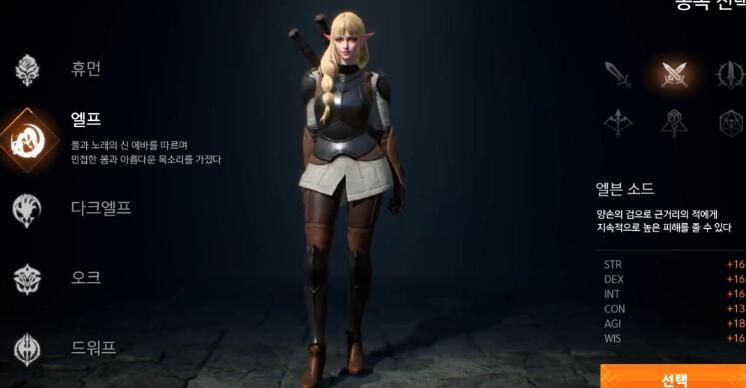《天堂2M台服》【问题】玩游戏至今最荒谬的事,帝凡恩06之魔剑想打要收费1000