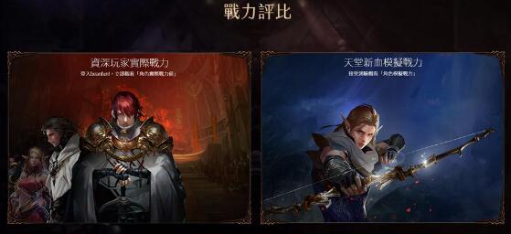 《天堂M手游》【问题】+9魔族剑转+9魔族杖,实用吗?