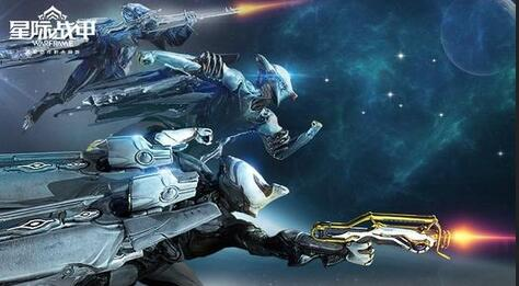 《星际战甲(Warframe)》【问题】有人拿到枪跟水男P了吗