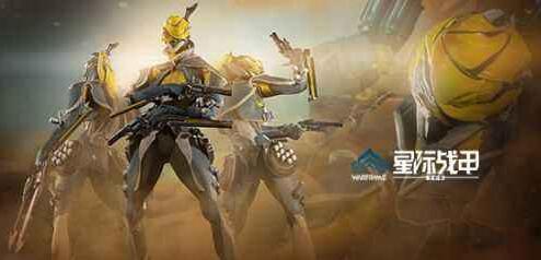 《WG星际战甲(Warframe)》【讨论】如果的未来