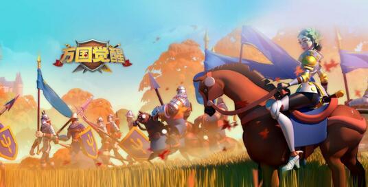 《万国觉醒(Rise of Kingdoms)》【闲聊】寻找压堡团