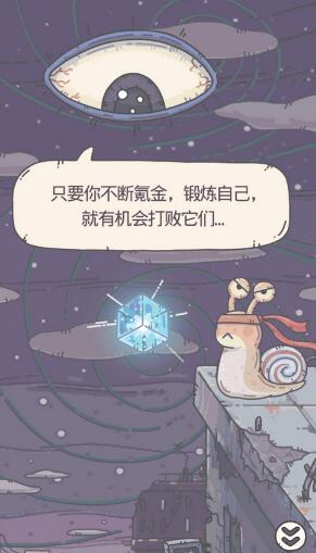 《最强蜗牛手游》【问题】请问12件装备该带什么出门呢?